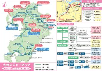 kyusyu_map_b