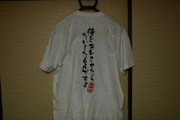 IMG_0121