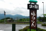 2006_06_25 12_34_17