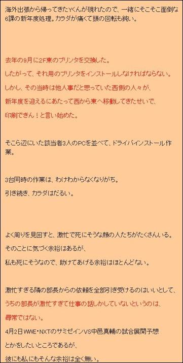 20160330blog