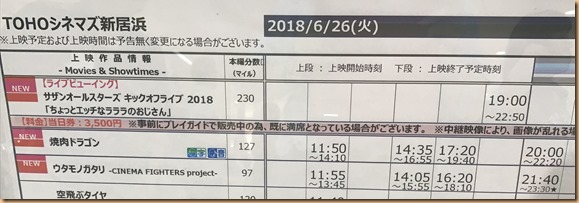 20180626-184731-0