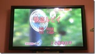 2014-01-0821_42_09