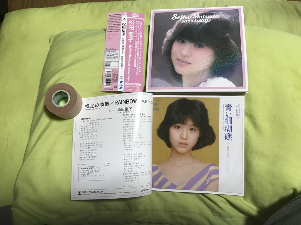 松田 聖子 シングル コレクション