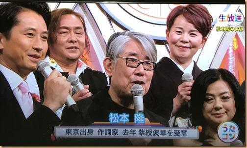 松本隆の画像 p1_25