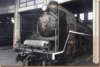 RIMG1013