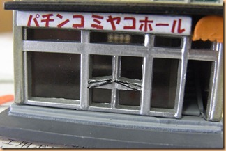 RIMG2164