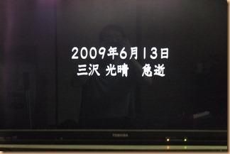 RIMG2502