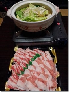 2014-01-2118_10_45