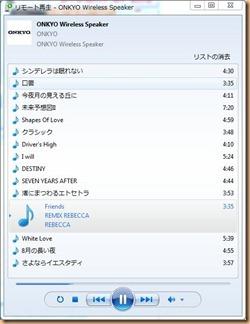 playlist001