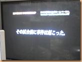 RIMG0034