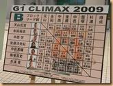 RIMG4501
