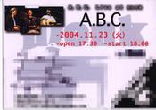 image/abc