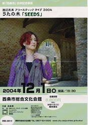 image/misato