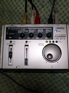 UA-3FX購入