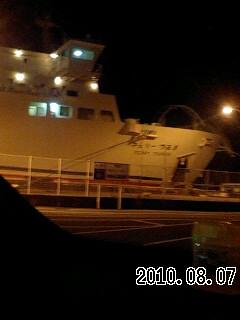 深夜の徳島港