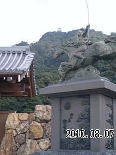 岐阜城に今から登る