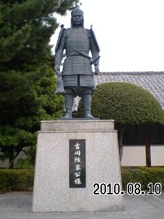 鳥取城仁風閣