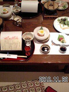 夕食終わりました
